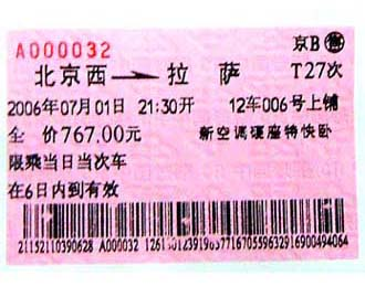 Train Ticket Booking