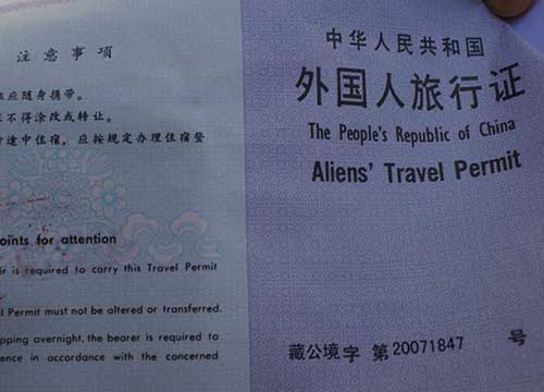 Alien's Travel Permit - Tibet Permit Application